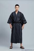 Kimono 8607