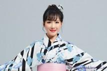 Kimono 8576
